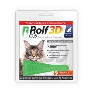 RolfClub 3D Капли от клещей и блох для кошек от 8 до 15 кг (1 шт.)