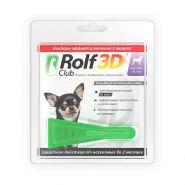 RolfClub 3D Капли от клещей и блох для собак до 4 кг