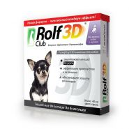RolfClub 3D Ошейник от клещей и блох для щенков и мелких собак (40 см)