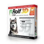 RolfClub 3D Ошейник от клещей и блох для средних собак (65 см)
