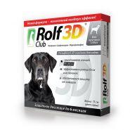 RolfClub 3D Ошейник от клещей и блох для крупных собак (75 см)