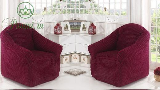 Набор чехлов для кресла без оборки (2шт.),Бордовый