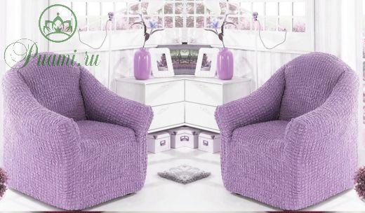 Набор чехлов для кресла без оборки (2шт.),Сиреневый