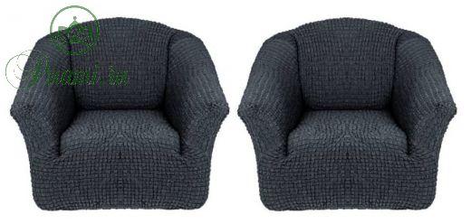 Набор чехлов для кресла без оборки (2шт.),Темно-серый