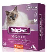 Relaxivet Диффузор + жидкость успокоительная (45 мл)