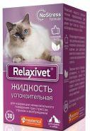 Relaxivet Жидкость успокоительная (45 мл)