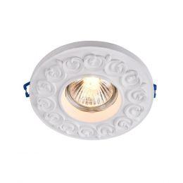 Гипсовый светильник SV 7207