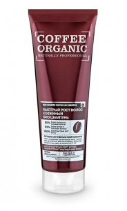 "Шампунь КОФЕ Organic Shop ""Organic Naturally Professional"" 250мл"