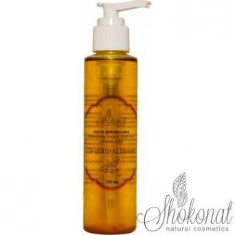 Масло для массажа СПА-ШОКОЛАД Хаммам для омоложения, сияния, повышения упругости кожи тела (Код 7015 - объем 150 мл)