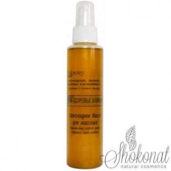 Масло для массажа СПА-ЗДОРОВЬЕ Хаммам для поднятия иммунитета, оздоровления клеток кожи (Код 7017 - объем 150 мл)