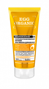 "Маска д/волос ЯЙЦО Organic Shop ""Organic Naturally Professional"" 200ml"