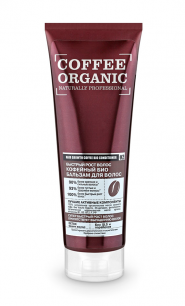 "Бальзам Organic Shop ""Organic Naturally Professional"" КОФЕ 250мл"
