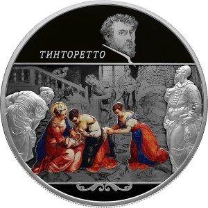 25 рублей 2018 г. Творения Тинторетто (Якопо Робусти)