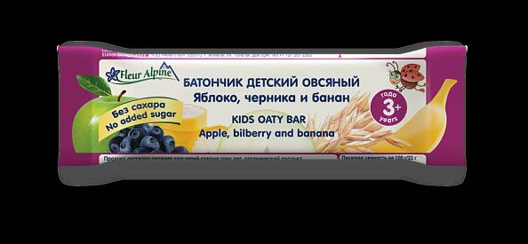 Флёр Альпин - батончик детский Органик Овсяный с яблоком, черникой и бананом, с 3-х лет, 23 гр