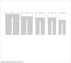 Шаблон ''шаблон для изготовления бантиков-2'' , ПЭТ 0,7 мм (1уп = 5наборов)
