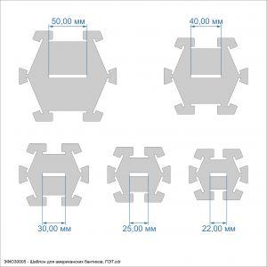 Шаблон ''Шаблон для американских бантиков'' , ПЭТ 0,7 мм (1уп = 5наборов)