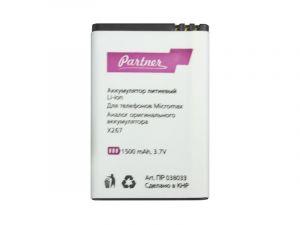 Аккумулятор Partner Micromax X267