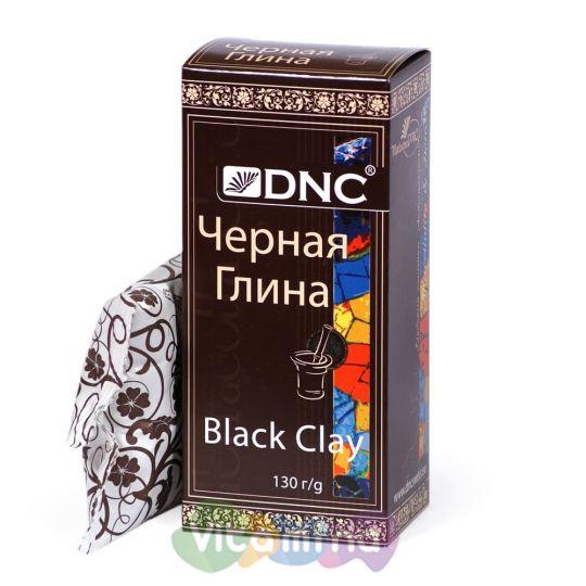 """DNC Глина косметическая """"Черная"""", 130 гр"""