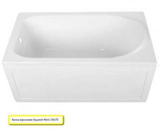 Ванна акриловая Aquanet Roma 150х70