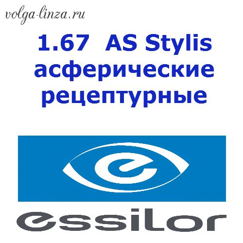 1.67  AS Stylis- асферические рецептурные