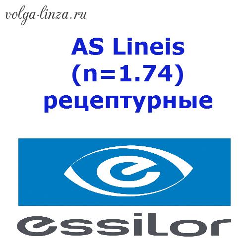 AS Lineis (n=1.74) рецептурные