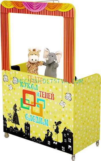 Театр теней и кукол «Олодим»