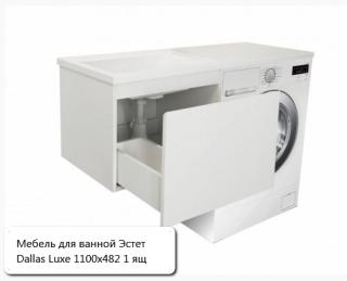 Мебель для ванной Эстет Dallas Luxe 1100х482 1 ящ