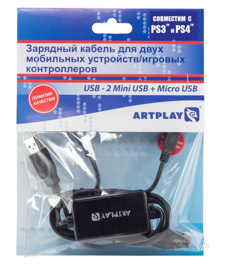 Зарядный кабель для двух мобильных устройств/ игровых геймпадов (PS3,PS4)