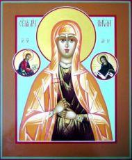 Икона Павла Византийская