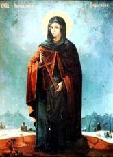 Икона Параскева Петка Сербская (копия старинной)