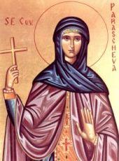 Параскева Петка Сербская (икона на дереве)
