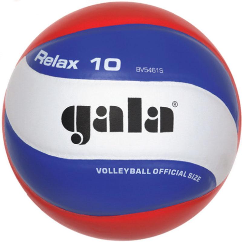 Волейбольный мяч - Gala RELAX