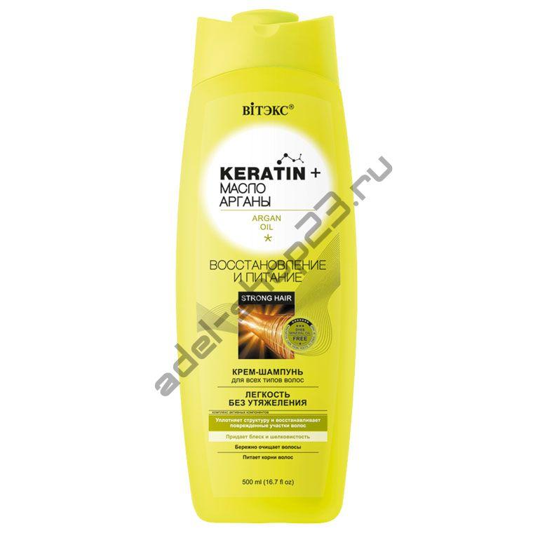BiТЕКС - Keratin+ масло Арганы КРЕМ-ШАМПУНЬ для всех типов волос Восстановление и питание