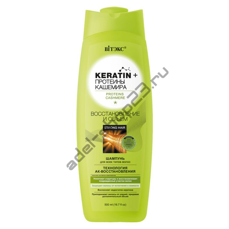 BiТЕКС - Keratin + протеины Кашемира ШАМПУНЬ для всех типов волос Восстановление и объем