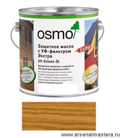 Масло с защитой от УФ-лучей, против роста синей гнили, плесени, грибков  Osmo 425 Дуб  UV-Schutz-Ol Extra  2,5 л