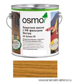 Защитное масло с УФ-фильтром, против роста синей гнили, плесени, грибков  Osmo 425 Дуб  UV-Schutz-Ol Extra  2,5 л
