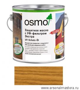 Защитное масло с УФ-фильтром, против роста синей гнили, плесени, грибков Osmo 425 Дуб UV-Schutz-Ol Extra 0,75 л