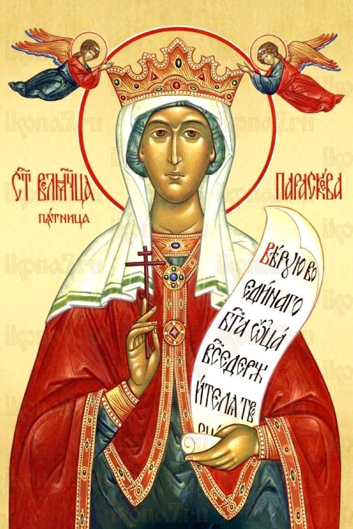 Параскева Пятница (икона на дереве)