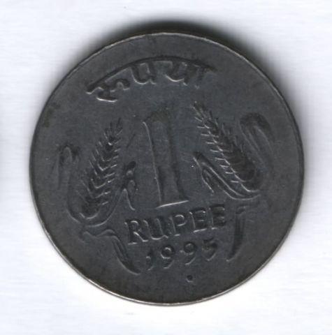 """1 рупия 1994 г. Индия ( """" ͦ """" - Ноида)"""