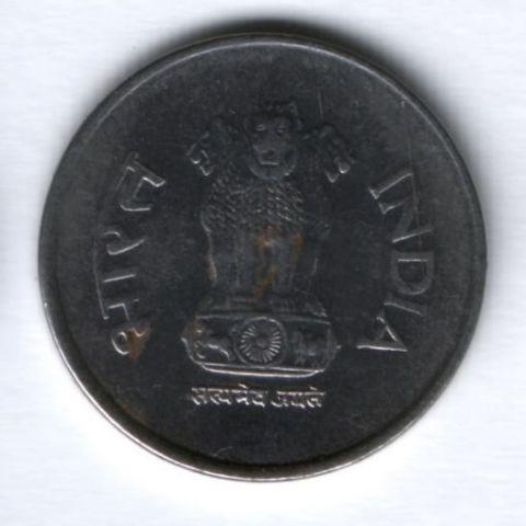 """1 рупия 1996 г. Индия ( """" ͦ """" - Ноида)"""