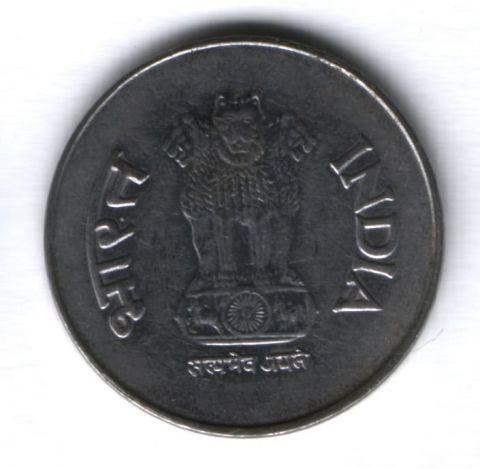 """1 рупия 1999 г. Индия ( """"mk"""" - Кремница)"""