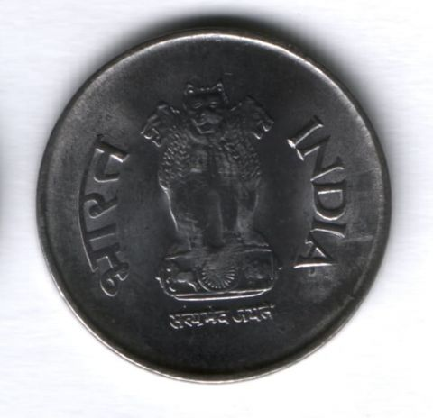 "1 рупия 1999 г. Индия ( ""*"" - Хайдарабад)"