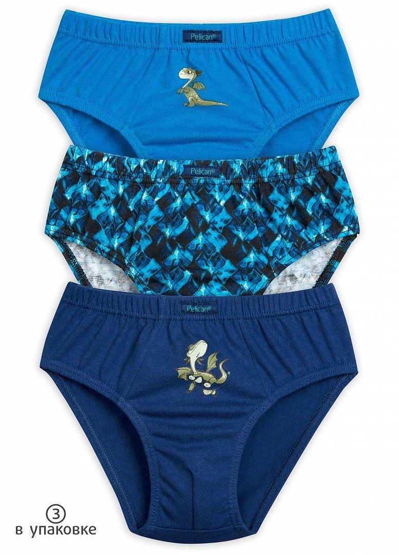 Комплект трусов для мальчика синего цвета от Пеликан