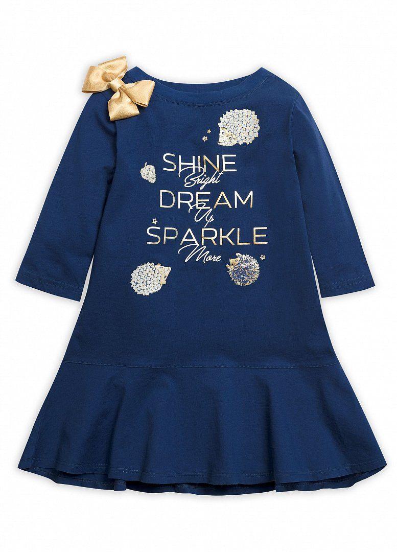Платье для девочки Чудо