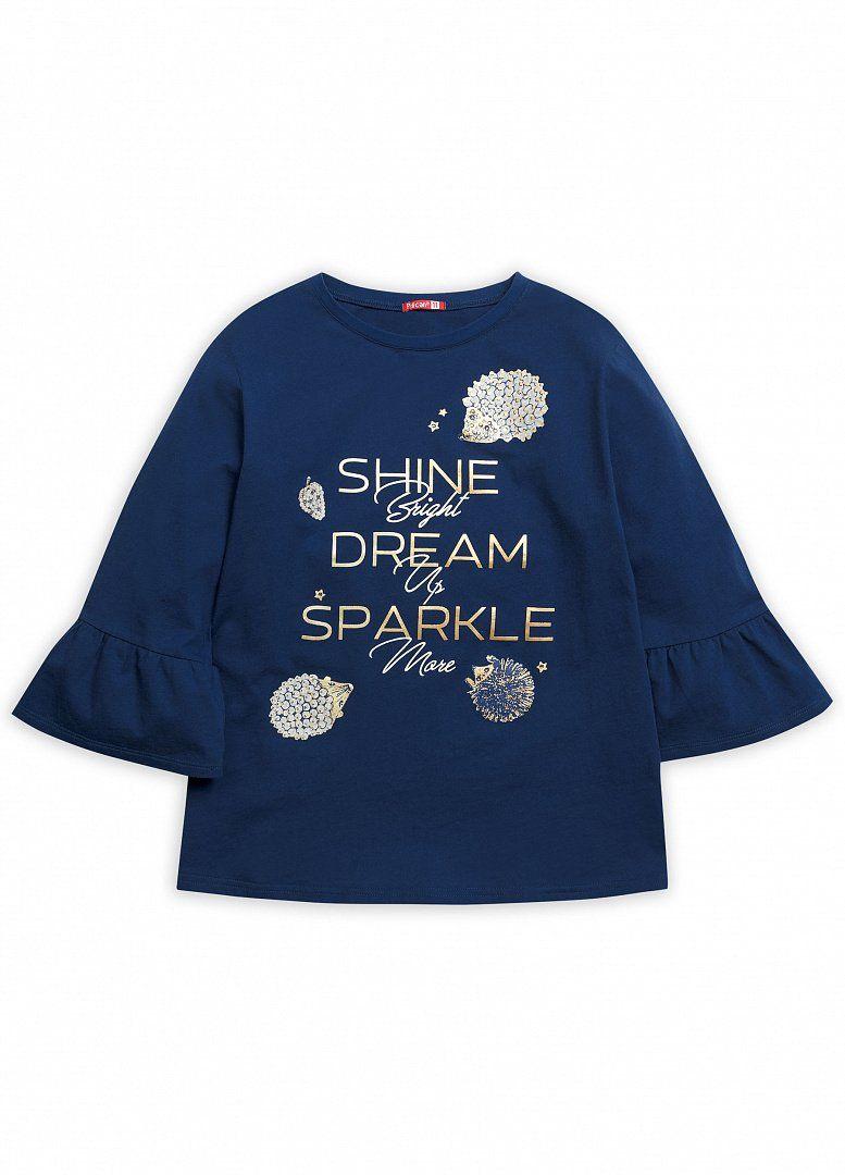 Темно-синий джемпер для девочки 8 лет