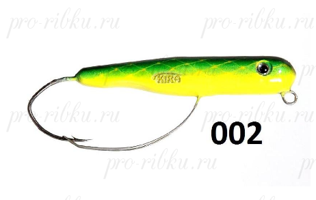Приманка хорватская KIRA FISHING Slimmy 7 цвет 002