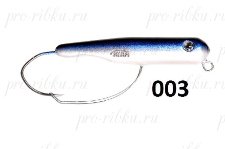 Приманка хорватская KIRA FISHING Slimmy 7 цвет 003