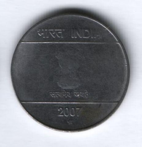 """2 рупии 2007 г. Индия ( """"*"""" - Хайдарабад)"""