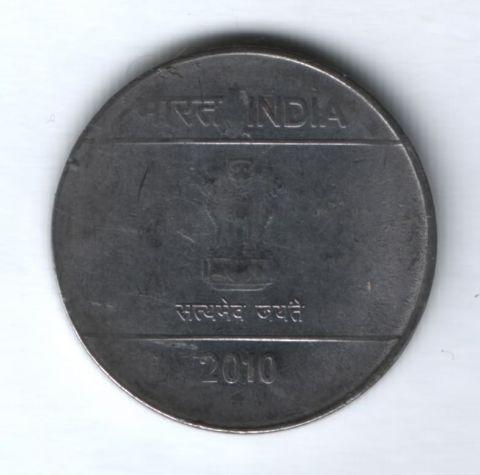 2 рупии 2010 г. Индия