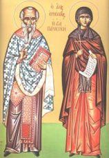 Параскева Римская  (икона на дереве)